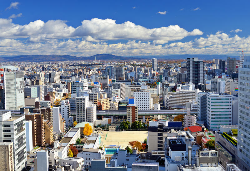Nagoya, Japan. Cityscape in the day stock image