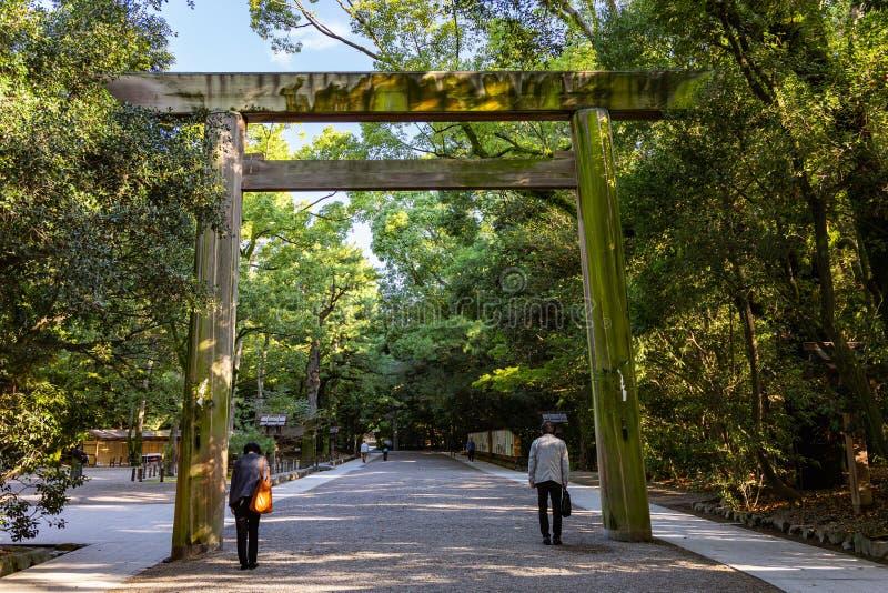 Atsuta Shrine in Nagoya,Aichi,Japan royalty free stock photo