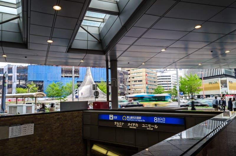 Nagoya. Japan, 2017. Nagoya Station train view. royalty free stock photos