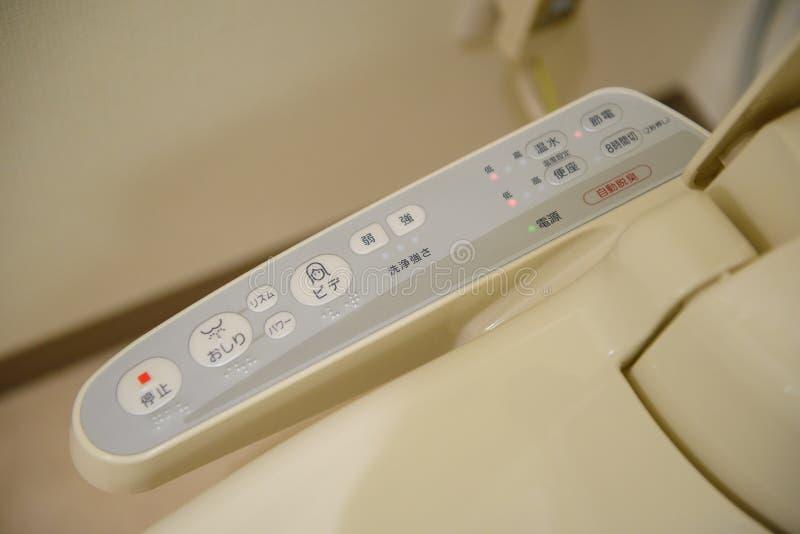 Nagoya Japonia, Marzec, - 30, 2015: Nowożytna zaawansowany technicznie toaleta z elektronicznym bidetem w Japonia zdjęcia stock