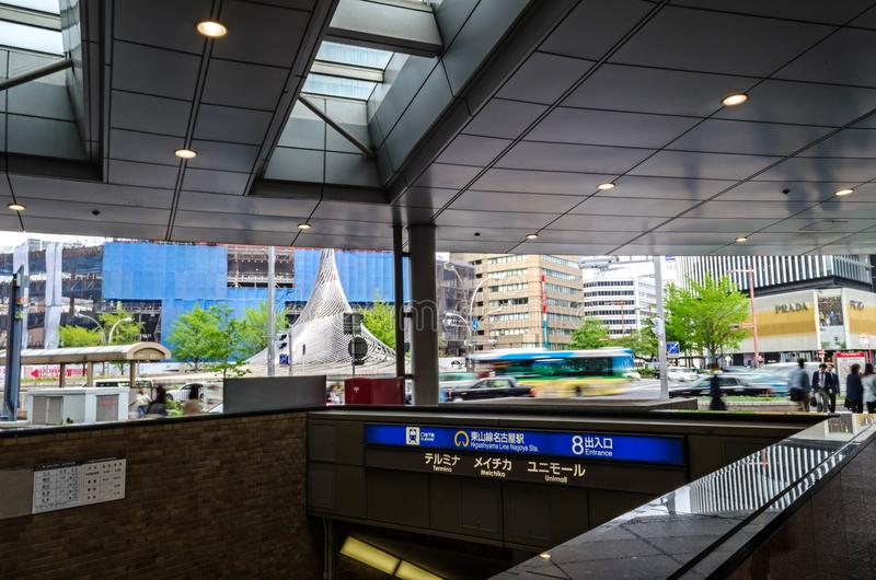 nagoya Le Japon, 2017 Vue de train de station de Nagoya photos libres de droits