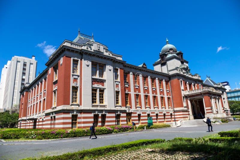 Nagoya miasta archiwa zdjęcie stock