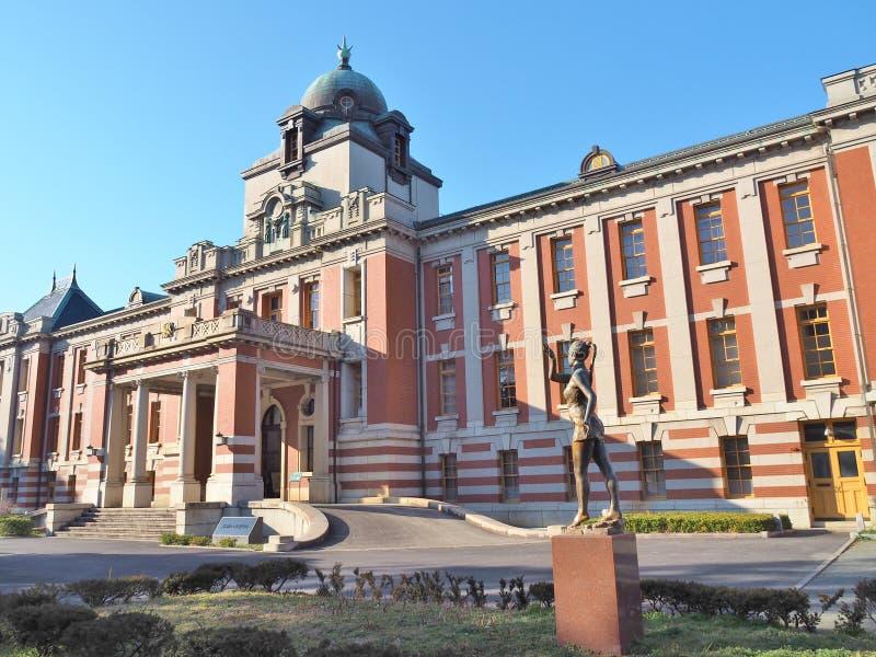 Nagoya miasta archiwa, historyczny budynek w Nagoya, Japonia obrazy stock