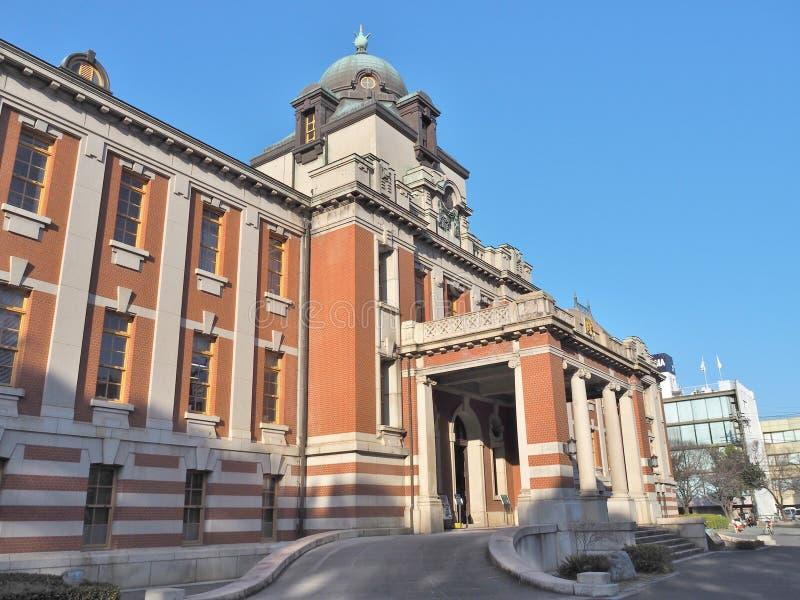 Nagoya miasta archiwa, historyczny budynek w Nagoya, Japonia zdjęcia royalty free