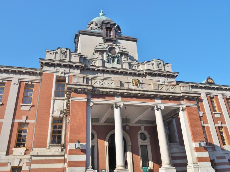 Nagoya miasta archiwa, historyczny budynek w Nagoya, Japonia zdjęcia stock