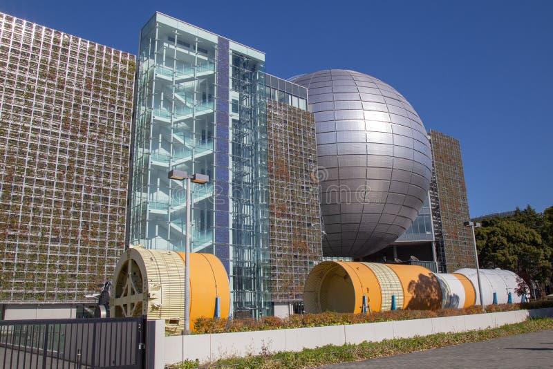 Nagoya miasta nauki muzeum, Nagoya, Japonia fotografia royalty free