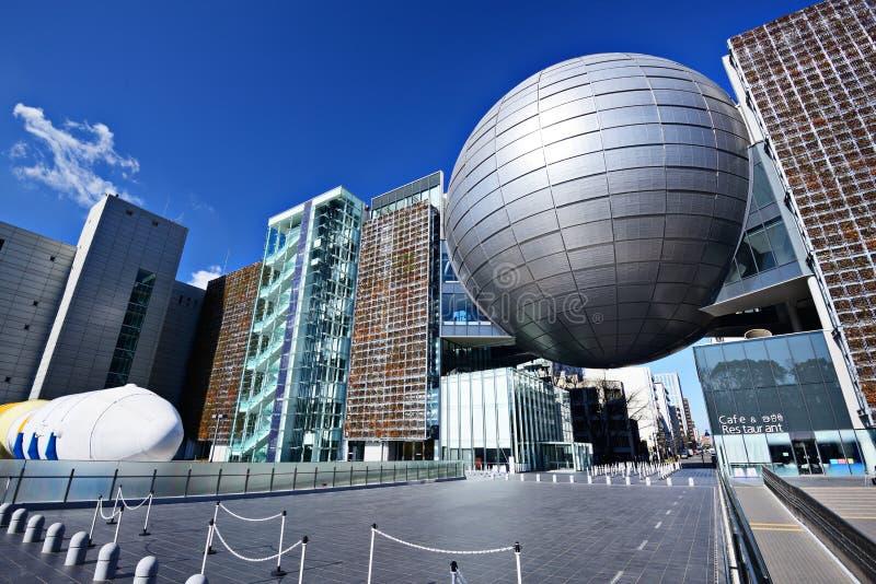 Nagoya-Stadt-Wissenschafts-Museum lizenzfreie stockfotos