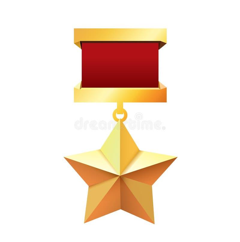 nagrody złocistej bohatera ilustracyjnej sowieci gwiazdy zrzeszeniowy biel obrazy stock