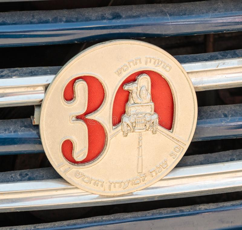 Memorable Emblem Of Israel Classic Vehicle Club - 30 Years To The ...