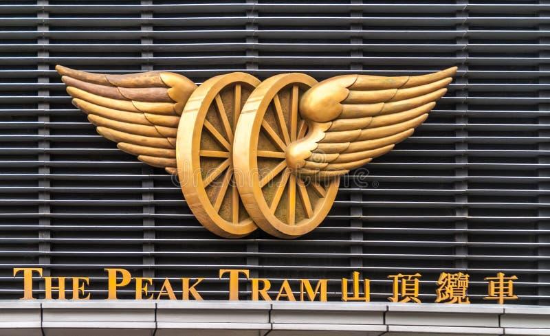 Nahaufnahme des Emblems der Höchsttrameisenbahn, Hong Kong China lizenzfreies stockbild