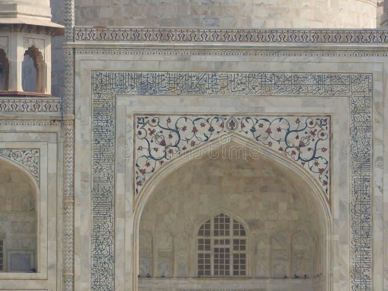 Nahaufnahmedetails Taj Mahal, berühmte UNESCO-historische Stätte, Liebesmonument, das größte weiße Marmorgrab in Indien, Agra, Ut lizenzfreie stockfotos