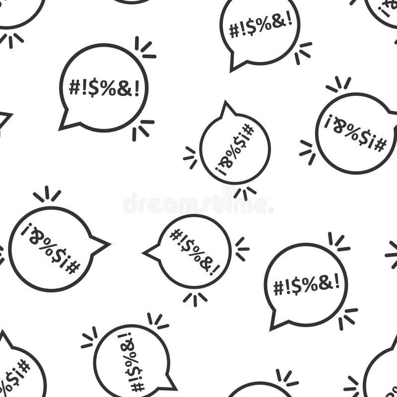 Nahtloser Musterhintergrund der Rufspracheblasenikone Beschweren sich Vektorillustration auf wei?em lokalisiertem Hintergrund Ver stock abbildung