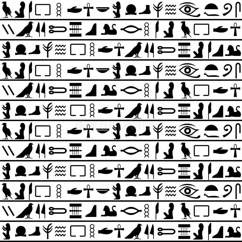 Nahtloses horizontales des alten ägyptischen Vektors stock abbildung