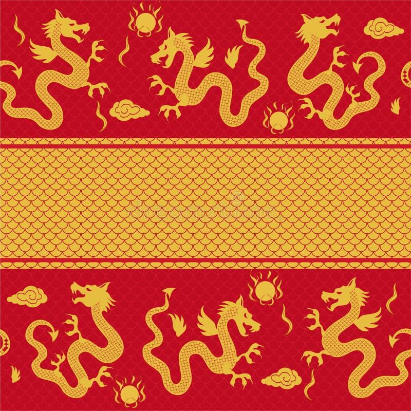 Nahtloses horizontales Muster des Drachen lizenzfreie abbildung