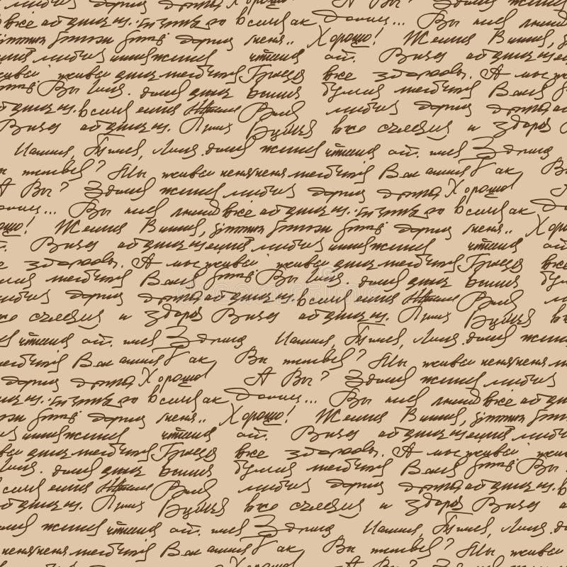 Nahtloses Muster der handgeschriebenen Textweinlese-Art Zusammenfassung ancien stock abbildung