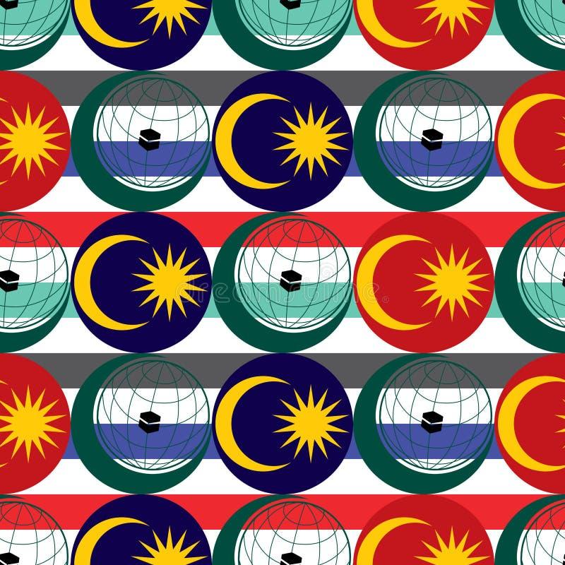 Nahtloses Muster des OIC-Logomähdrescher Malaysia-Flaggenelements lizenzfreie abbildung