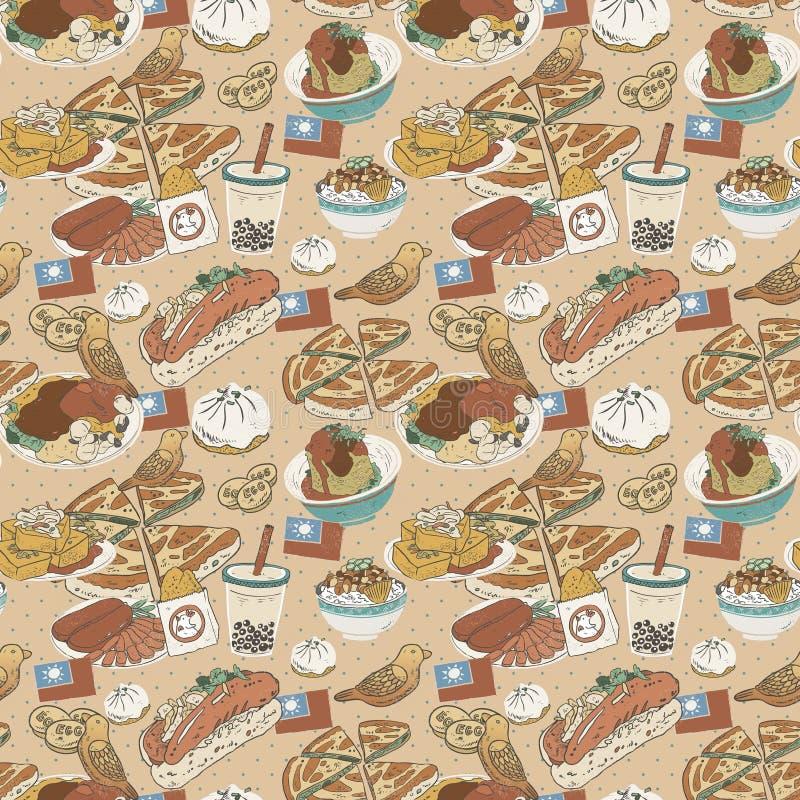 Nahtloses Muster köstlicher Snäcke Taiwans lizenzfreie abbildung