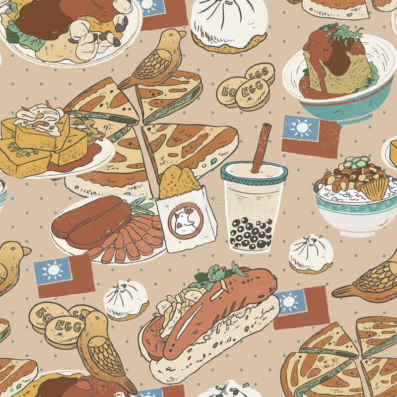 Nahtloses Muster köstlicher Snäcke Taiwans vektor abbildung