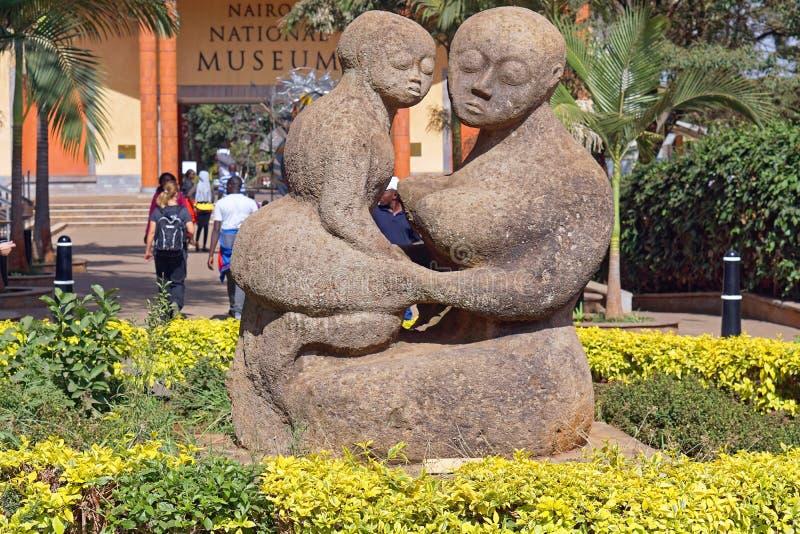 Nairobia muzeum obrazy royalty free