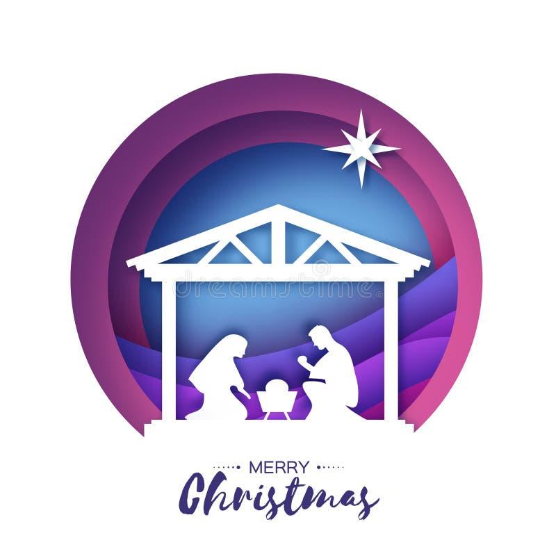 Naissance de bébé Jésus du Christ dans la mangeoire Famille sainte magi Étoile de Bethlehem - comète est Conception de Noël de na illustration stock
