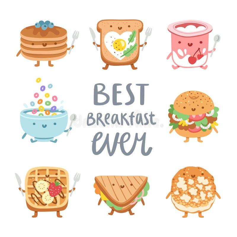 Najlepszy śniadanie kiedykolwiek royalty ilustracja