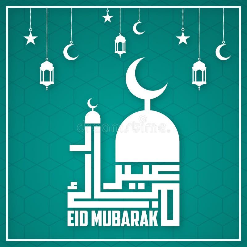 Najlepszy kreatywnie, nowożytnego projekta tła eid z nowożytną arabską kaligrafią Eid Mosul, royalty ilustracja