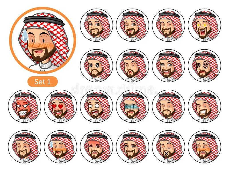 Najpierw ustawiam Saudyjscy mężczyzna postać z kreskówki projekta avatars ilustracja wektor