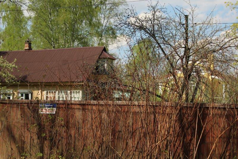 Russia. Moscow Oblast. Korolyov City. Nakhimov street. This is Nakhimov street, Valentinovka district, Korolyov city, Moscow Region, Russian Federation, Europe royalty free stock photography