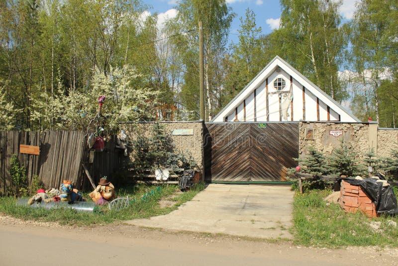 Russia. Moscow Oblast. Korolyov City. Nakhimov street. This is Nakhimov street, Valentinovka district, Korolyov city, Moscow Region, Russian Federation, Europe stock photo