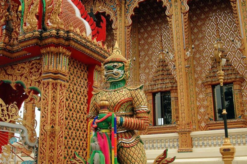 Nakhon Pathom, Tailandia: Wat Dai Lom immagine stock libera da diritti