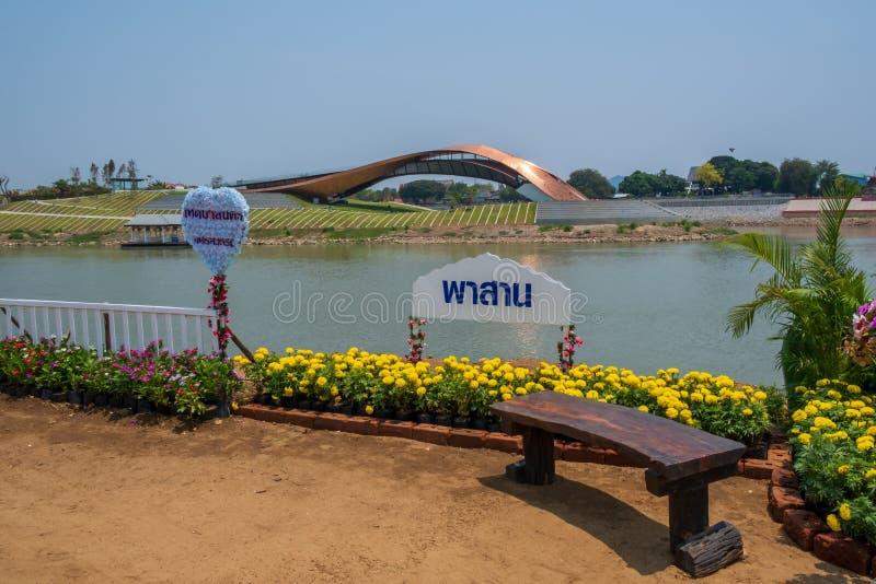 Nakhon Sawan, Tailandia - 12 de abril de 2019: Vista de Pasan, el edificio conmemorativo para el origen de Chao Phraya River en N foto de archivo libre de regalías