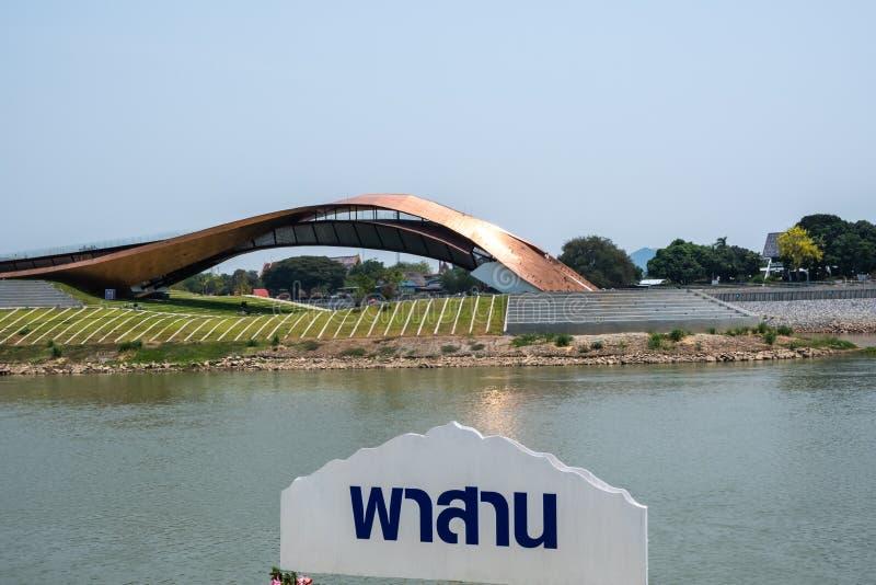 Nakhon Sawan, Tailandia - 12 de abril de 2019: Vista de Pasan, el edificio conmemorativo para el origen de Chao Phraya River en N imagen de archivo libre de regalías