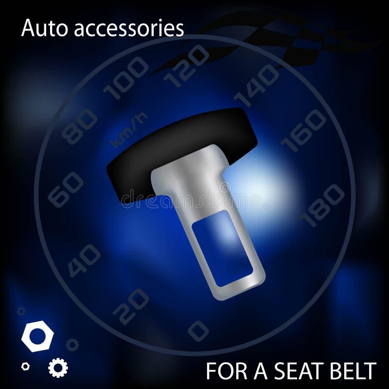 Nakrętka dla pasa bezpieczeństwa, samochód akcesorium ulotka reklamuje, wektorowe grafika, ilustracja żelazny przedmiot, samochod ilustracji