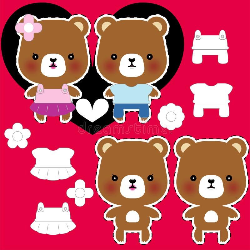 Nallebjörnen kopplar ihop stock illustrationer