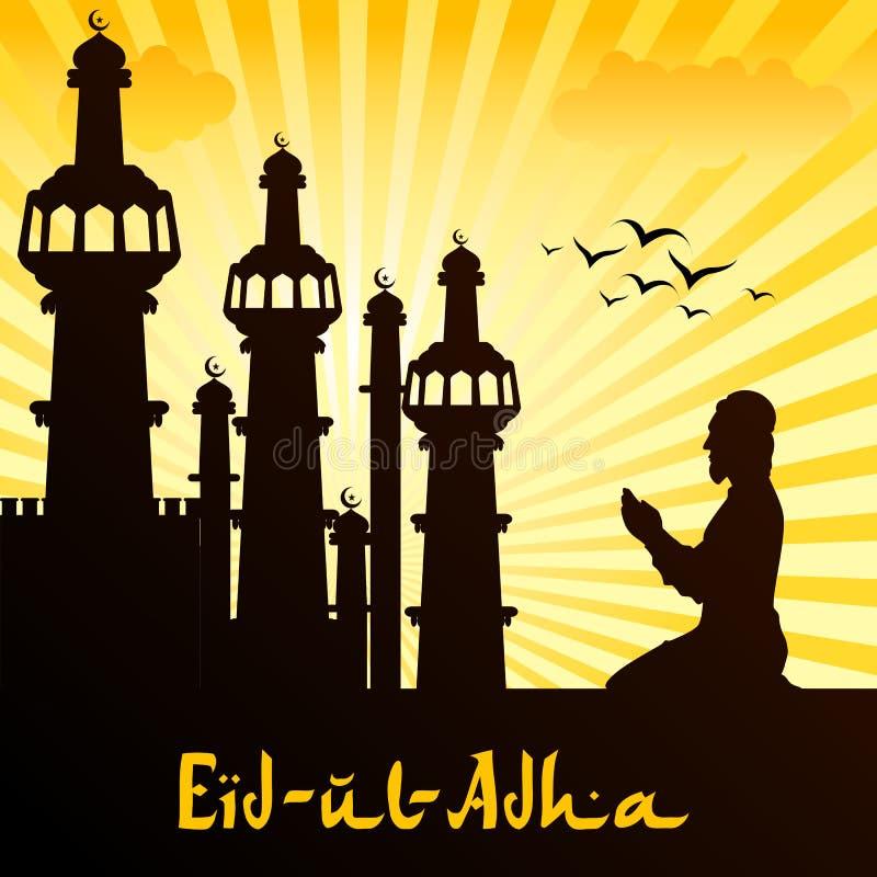 Namaaz de oferecimento dos muçulmanos para Eid ilustração royalty free