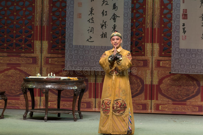 "Namaste praise-Shanxi Operatic""Fu Shan to Beijing"". Fu Shan Beijing reflects the Fu Shan in Beijing, to be a true story of the words learned macro royalty free stock images"