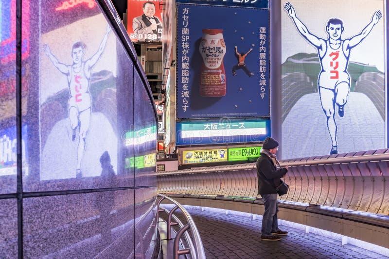 Nambadistrict van Osaka, Japan stock foto's