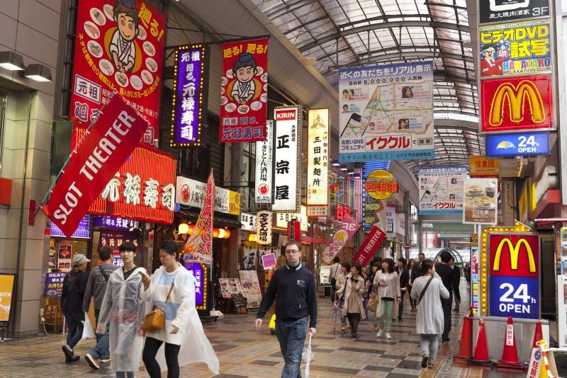 Nambadistrict van Osaka, Japan stock foto