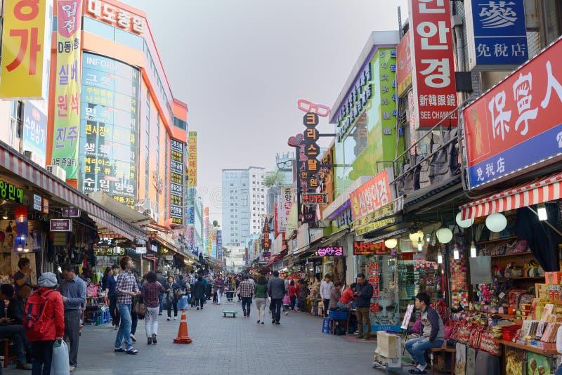 Namdaemun Market in South Korea royalty free stock photo
