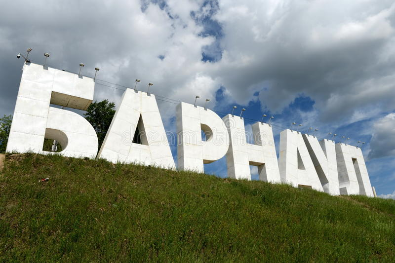 The name of the city of Barnaul on the river Ob. stock photo