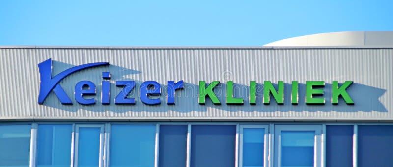 Name Keizer Kliniek, eine private Gesundheitsorganisation und ein Krankenhaus im Bezirk Ypenburg in Den Haag, Niederlande lizenzfreies stockbild