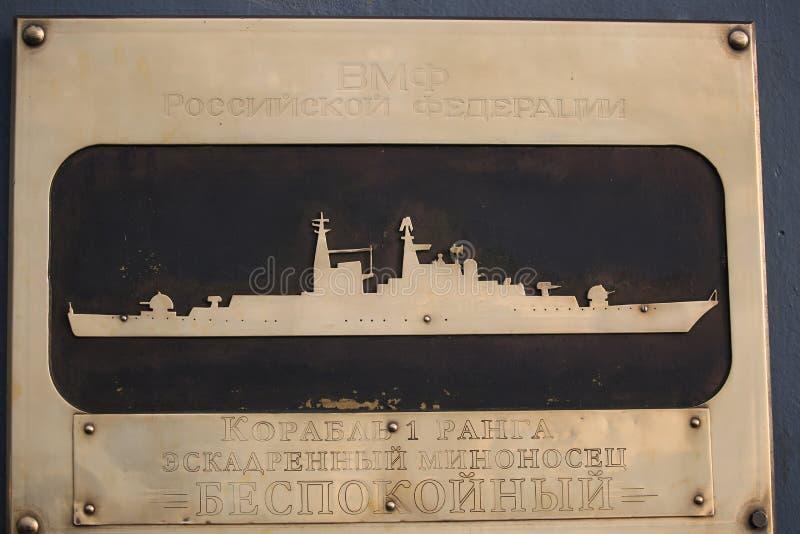 Nameboard del destructor ruso de la primera fila primer fotos de archivo libres de regalías