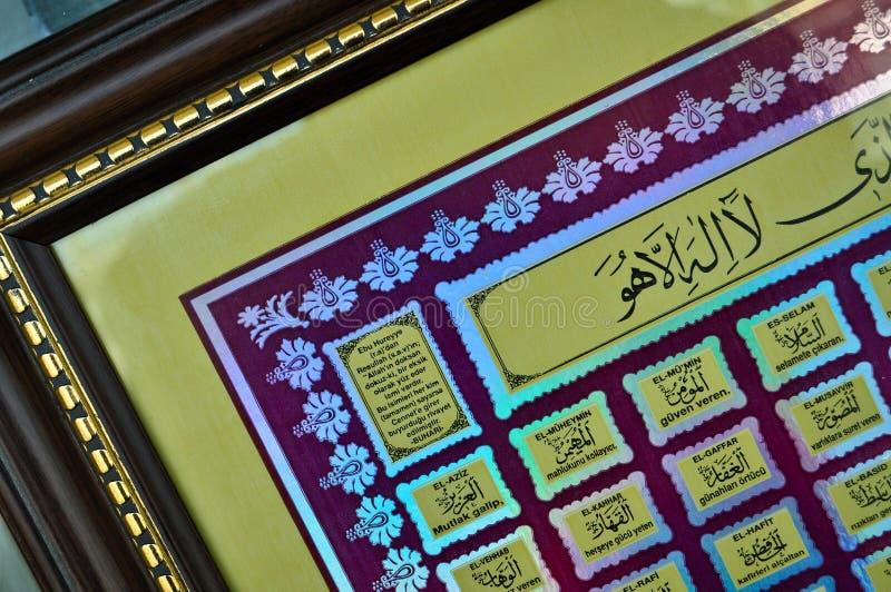 Namen von Allah im Qur stockfoto