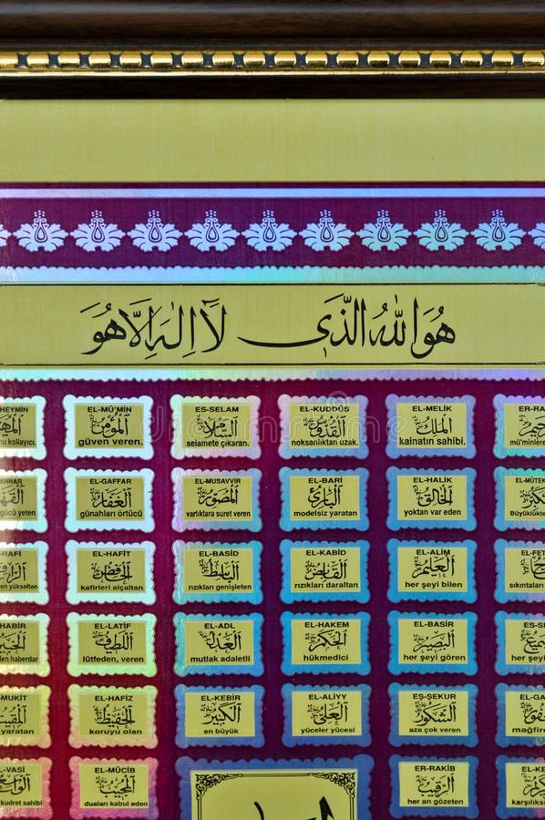 Namen von Allah im Qur stockfotografie