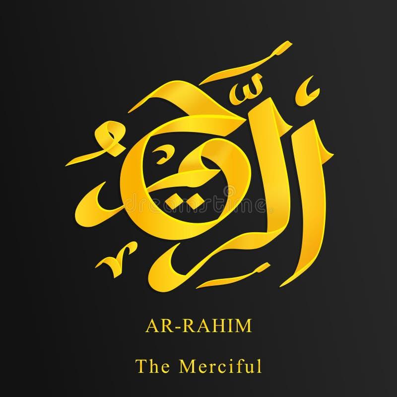 3 from 99 Names of Allah. Arabic Asmaul husna vector illustration