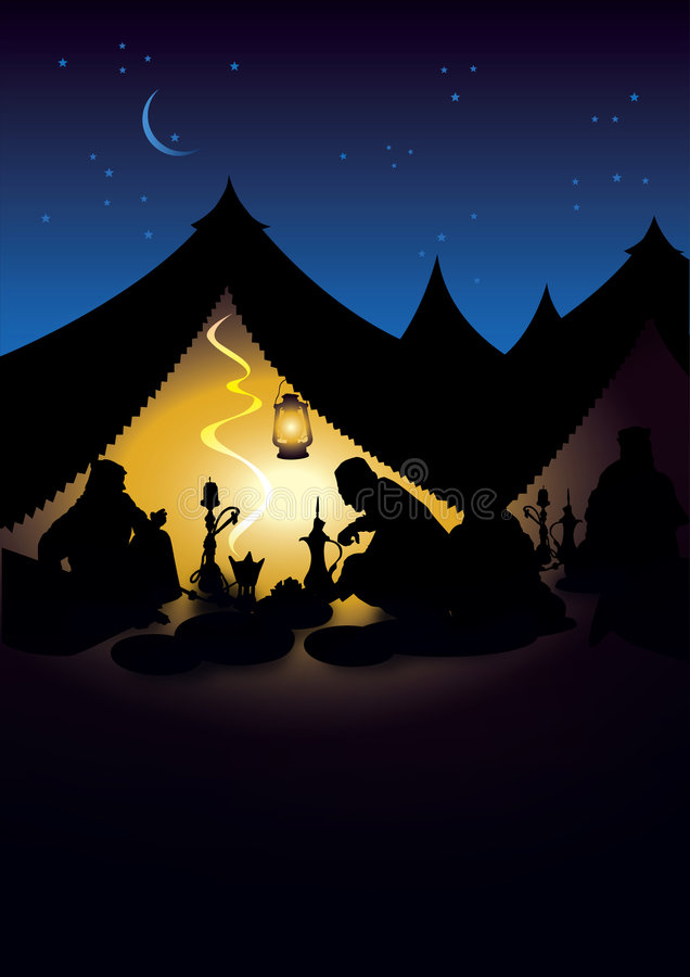 namiot ramadan ilustracja wektor