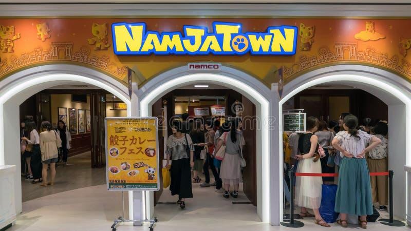 Namjatown游乐场是一个室内主题乐园在阳光城市由日本录影游戏公司纳木错,东京,日本 库存照片