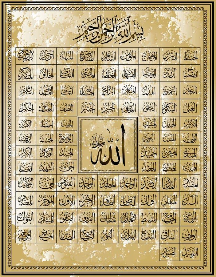 99 namn av Allah stock illustrationer