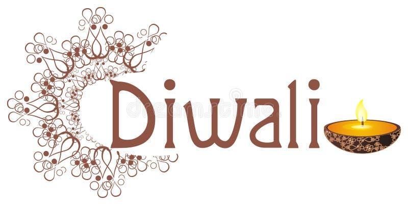 Namn och symbol av Diwali royaltyfri illustrationer