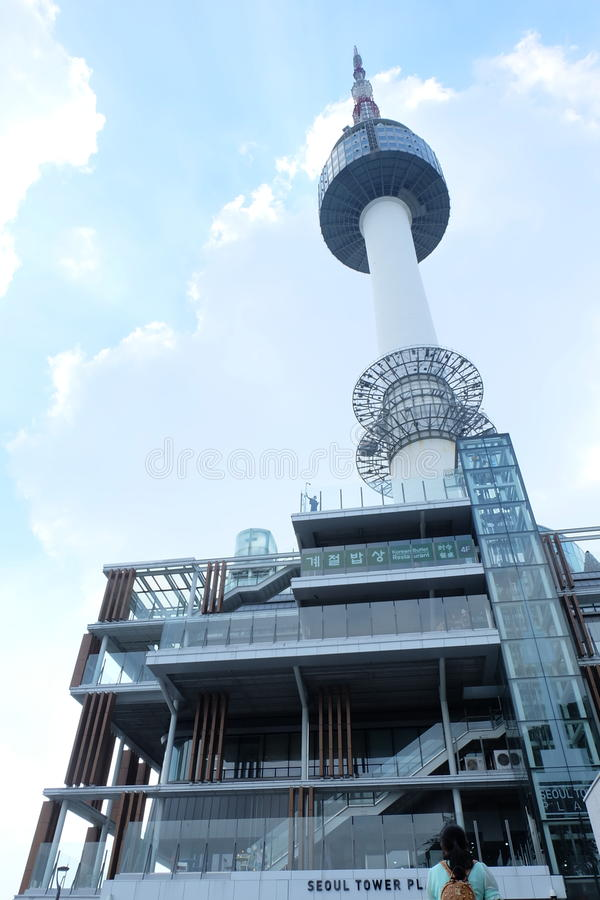 Namsan Seoul Tower 남산서울타워. Namsan Seoul Tower was the first tower-type tourism spot in Korea. The top of the tower is at stock photo